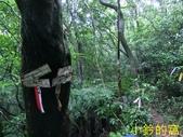 109.10.10七汐農路-新山-夢湖:新山10.jpg