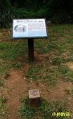 108.06.08粉鳥林-朝陽國家步道-南澳海蝕洞:粉林鳥海蝕洞25.jpg