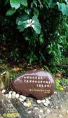 107.12.09南港山縱走虎、豹、獅、象之四獸山-九五峰:四獸山06.jpg