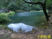 109.10.10七汐農路-新山-夢湖:新山00.jpg