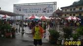 109.10.17雲海山-二格山徑路跑賽之旅:雲海山13.jpg