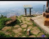 台灣小百岳:大尖山.jpg
