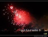2010雙十國慶煙火:國慶煙火0079.jpg
