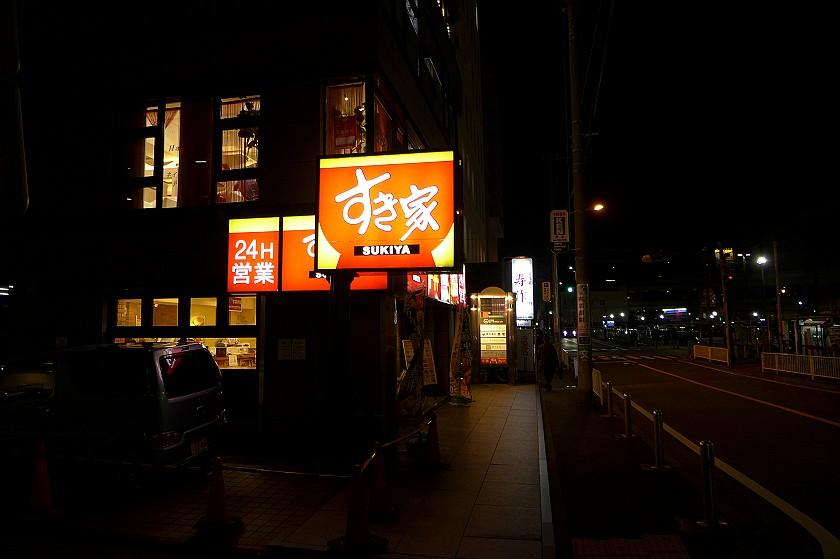 白色戀人公園、一幻拉麵、PLUMM HOTEL YOKOHAMA、橫濱牛角吃到飽:52.JPG
