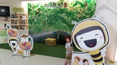 古坑綠色隧道公園、蜜蜂故事館、MLD台鋁、 日日燒 、喬合大飯店、MIOPANE  SOGO忠孝店:11.jpg