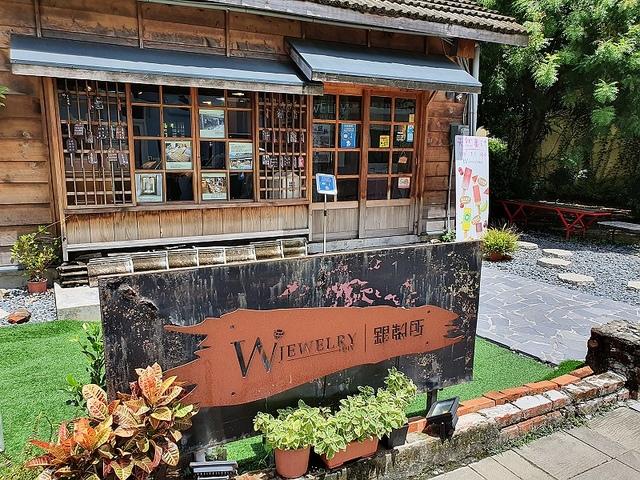 70.jpg - 希諾奇檜木博物館、六扇門火鍋、正官庄、藍晒圖、卓也藍染、陶作坊