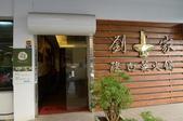 阿綿麻糬、藍屋、costco商品、橋北屋、8%冰淇淋:01.JPG