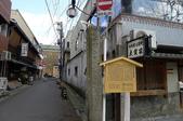 現代與傳統京阪七日遊ADY2(二):1192238428.jpg