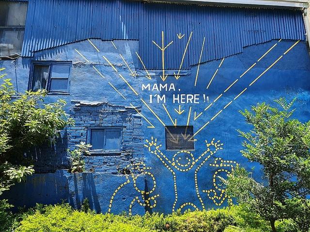 74.jpg - 希諾奇檜木博物館、六扇門火鍋、正官庄、藍晒圖、卓也藍染、陶作坊