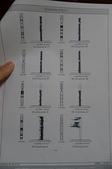 產檢過程、GMP BABY產品:20.JPG