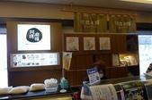 阿綿麻糬、藍屋、costco商品、橋北屋、8%冰淇淋:04.JPG