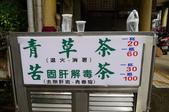 鄭家土魠魚羹   水仙宮青草茶  全量紅茶:1109677114.jpg