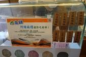 阿綿麻糬、藍屋、costco商品、橋北屋、8%冰淇淋:05.JPG