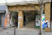 現代與傳統京阪七日遊ADY2(二):1192238430.jpg