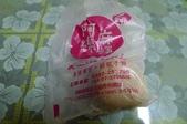 阿綿麻糬、藍屋、costco商品、橋北屋、8%冰淇淋:06.JPG