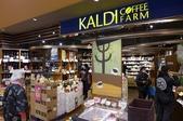 tokyu-store百貨公司、俺のハンバーグ山本、MILK LAND、宇宙人、LUPICA 茶葉 :14.JPG