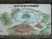 北海道增肥之旅DAY2:1740064145.jpg