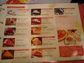 東京流浪十三天--DAY8 (五):1344324071.jpg