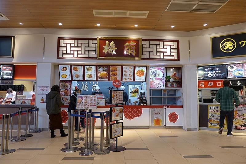 木更津OUTLET、布丁狗餐廳:12.JPG