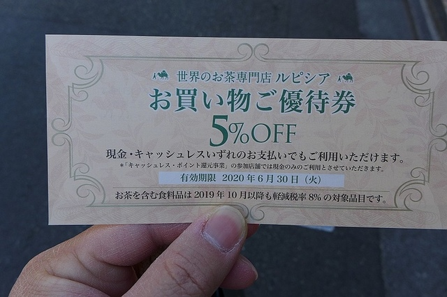 84.JPG - tokyu-store百貨公司、俺のハンバーグ山本、MILK LAND、宇宙人、LUPICA 茶葉