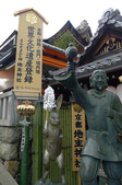 現代與傳統京阪七日遊ADY2(二):1192238466.jpg