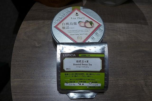 87.JPG - tokyu-store百貨公司、俺のハンバーグ山本、MILK LAND、宇宙人、LUPICA 茶葉