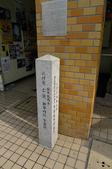 現代與傳統京阪七日遊ADY2(二):1192238431.jpg