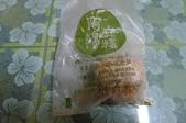 阿綿麻糬、藍屋、costco商品、橋北屋、8%冰淇淋:10.JPG