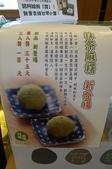 阿綿麻糬、藍屋、costco商品、橋北屋、8%冰淇淋:12.JPG