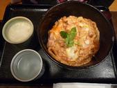 東京流浪十三天--DAY9 (一):1607048160.jpg