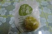 阿綿麻糬、藍屋、costco商品、橋北屋、8%冰淇淋:13.JPG
