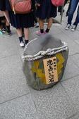 現代與傳統京阪七日遊ADY2(二):1192238468.jpg