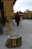 現代與傳統京阪七日遊ADY2(二):1192238469.jpg