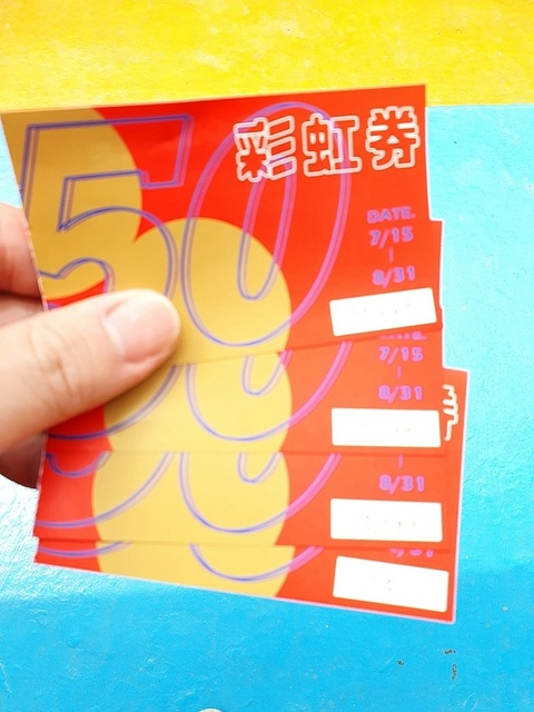 82.jpg - 逢甲夜市美食、彩虹眷村