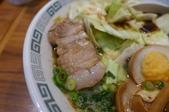 桂花拉麵、APA鹿兒島中央站前、壽庵、櫻島遊客中心、渡輪:21.JPG