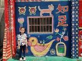逢甲夜市美食、彩虹眷村:90.jpg