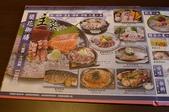 阿綿麻糬、藍屋、costco商品、橋北屋、8%冰淇淋:20.JPG