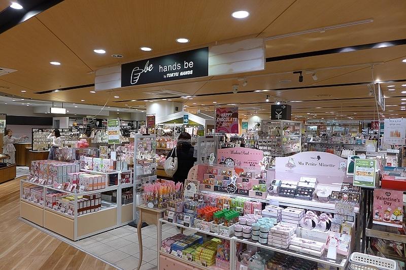 tokyu-store百貨公司、俺のハンバーグ山本、MILK LAND、宇宙人、LUPICA 茶葉 :11.JPG
