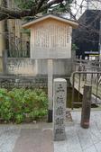 現代與傳統京阪七日遊ADY2(二):1192238434.jpg
