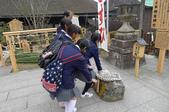現代與傳統京阪七日遊ADY2(二):1192238470.jpg