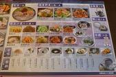 阿綿麻糬、藍屋、costco商品、橋北屋、8%冰淇淋:21.JPG