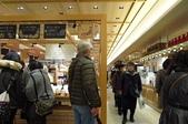 淺草遊客中心、まるごとにっぽん、三越日本橋店、民雄金桔、千巧谷、双星毛巾:12.JPG