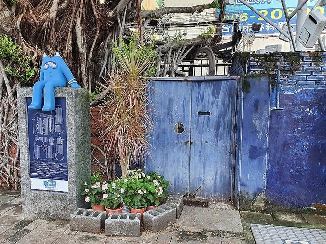65.jpg - 希諾奇檜木博物館、六扇門火鍋、正官庄、藍晒圖、卓也藍染、陶作坊