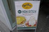 Eggs n' things、合羽橋道具街、晴空塔銀座咖哩、鳥藤、龜十:02.JPG