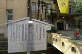 現代與傳統京阪七日遊ADY2(二):1192238435.jpg