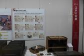 江戶東京博物館:45.JPG