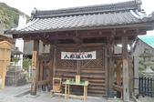 現代與傳統京阪七日遊ADY2(二):1192238472.jpg