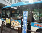 東京流浪十三天--DAY9 (五):1356367388.jpg