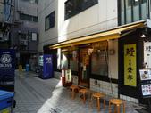 東京流浪十三天--DAY8 (四):1038991031.jpg