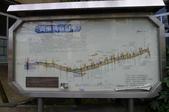 現代與傳統京阪七日遊ADY2(二):1192238437.jpg